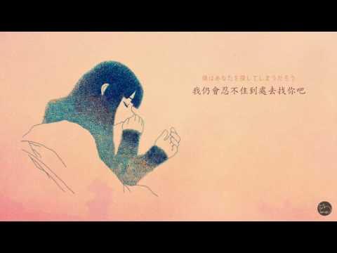 米津玄師-メトロノーム(節拍器)中文字幕