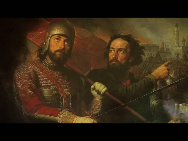 Мы - русские ! Гордимся, помним. Уроки патриотизма. Русские, изменившие мир. 17 век