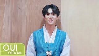 KIM DONG HAN(김동한) - 2018 추석 인사말