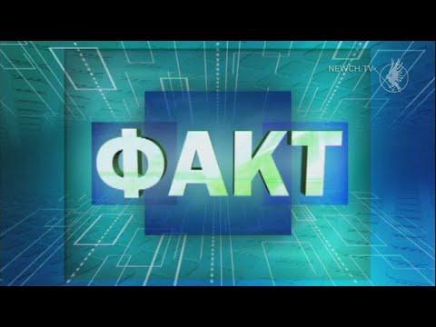 Телеканал Новий Чернігів: Факт-новини за 06.12.20   Телеканал Новий Чернігів