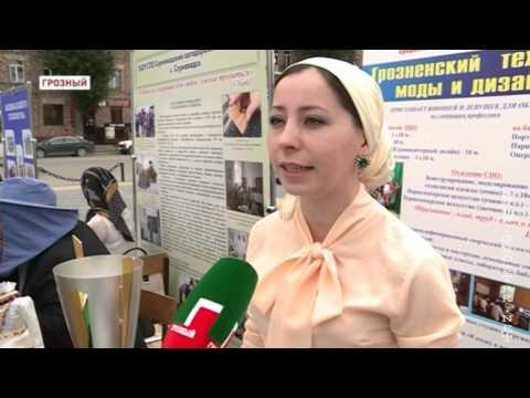 Ярмарка вакансий прошла в Грозном