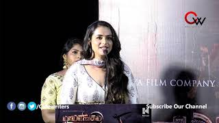 Prachi Tehlan Speech at Mamangam Press Meet | Mammootty | Unni Mukundan | Iniya