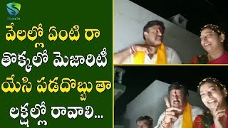 Balayya Using Unparliamentary Language On His Fans || Balayya Election Campaign || Swara TV