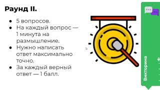 5-6(2) класс Повторение - Работа в интернете М6У3 (для учеников)