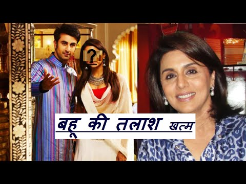 OMG! Ranbir Kapoor to Marry Soon - Neetu Singh Shortlists Delhi Based Girl