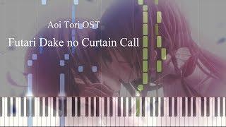 アオイトリ Insert Song Full Ver 二人だけのカーテンコール Futaridake No Curtain Call