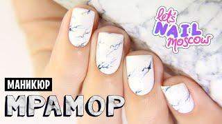 Белый Мраморный маникюр | White Marble nails