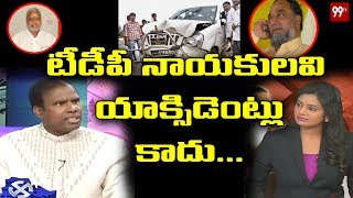 K A Paul Sensational Comments on TDP Leaders Accidents | 99TVTelugu