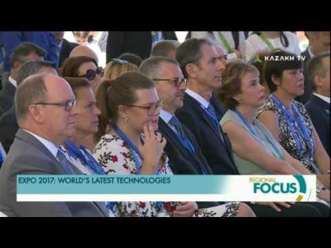 EXPO 2017: WORLD'S LATEST TECHNOLOGIES