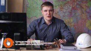 видео  20 кубов щебня, в Санкт-Петербурге