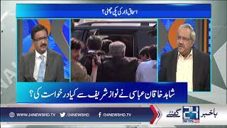 Who will be the next finance minister of Pakistan ? Watch this