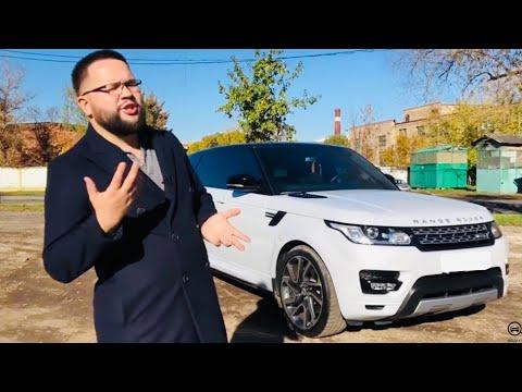 Land Rover Range Rover Sport 2014 - 2017. Проверим в городе