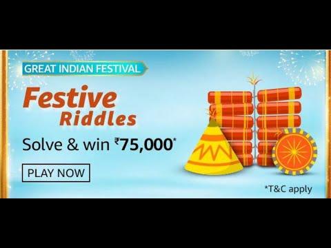 Amazon Festive Riddles Quiz Answers Today Win 75000 Amazon Pay Balance Youtube