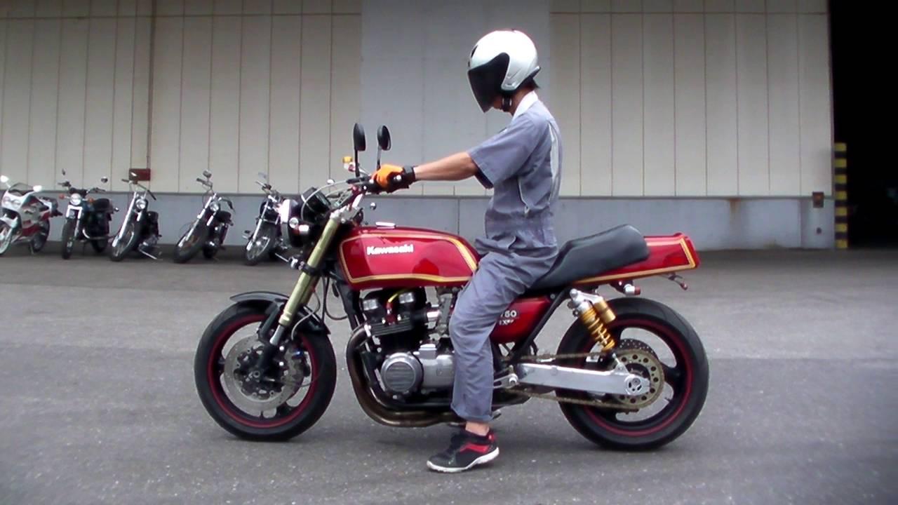 Kawasaki Fx