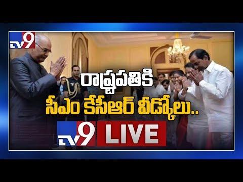 CM KCR & Governor Send Off President Ram Nath Kovind || LIVE - TV9