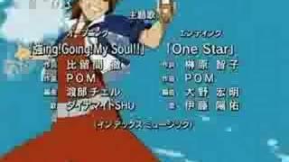 Digimon Savers intro - Gou