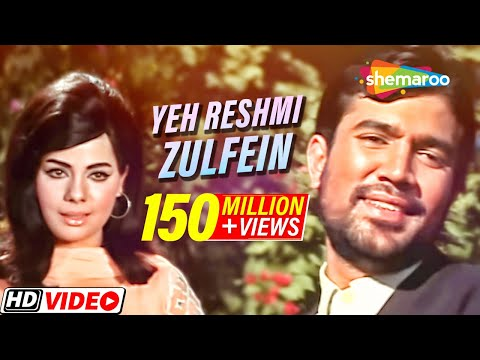 Thumbnail: Yeh Reshmi Zulfein - Rajesh Khanna - Mumtaz - Do Raaste - Bollywood Classic Songs {HD}