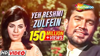 Yeh Reshmi Zulfein - Rajesh Khanna - Mumtaz - Do Raaste - Bollywood Classic Songs {HD}