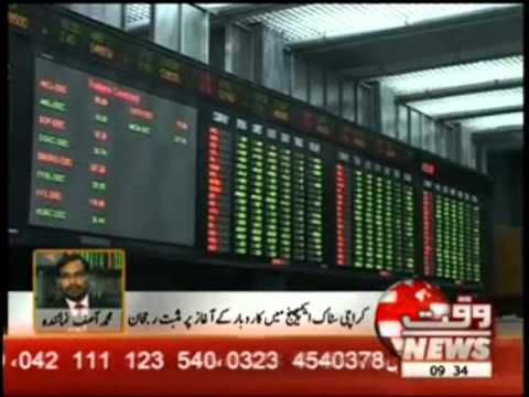 Karachi Stocks Exchange News Package 19 July 2012