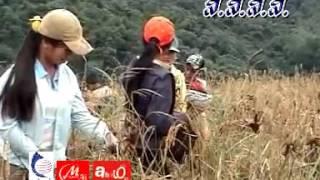 ເພງ: ຜົ້ງສາລີອາດຫານ, ຜົ້ງສາລີ Phongsaly laos