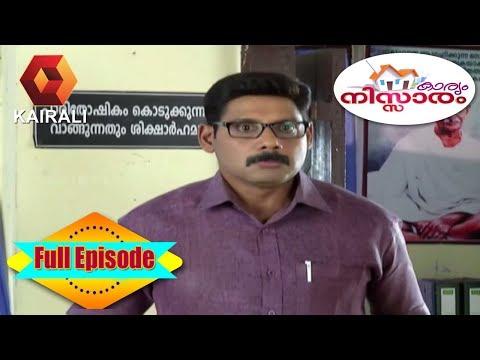 Karyam Nissaram | 25th May 2017 | Full Episode
