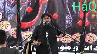 Bolo bolo sakhi Lal Qalander by shukat Raza Shukat