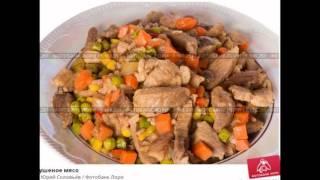 Диетическое мясо рецепты