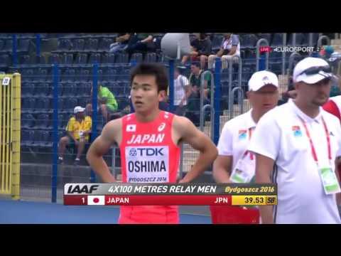 66 Men's 4x100m Relay R3 World U20 Championships Bydgoszcz 2016 HD