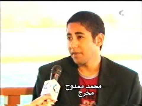 Mohammed Mamdouh Interview On Abu Dhabi Tv Youtube