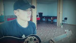 Руки ВВерх-Последний поцелуй под гитару