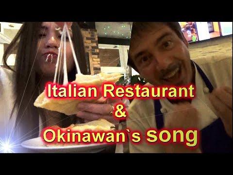 Japão: O que fazer em Okinawa. Restaurante Italiano + Musica de Okinawa