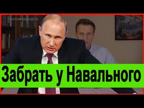 🔥Новая сверх деректива Путина 🔥 Володин ВЫНУЖДЕН🔥 Чистка в Единой России Путин у Навального 🔥
