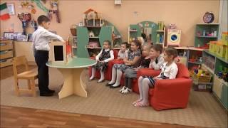 Школа 1799 «Экополис». 3. Самостоятельная деятельность детей