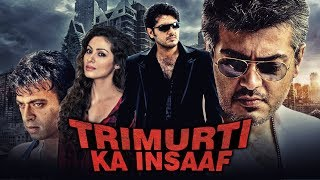 Trimurti Ka Insaaf (Thirupathi) Hindi Dubbed Full Movie | Ajith Kumar, Sadha, Riyaz Khan