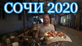 Сочи 2020 Красная Поляна Горки Город Полный Обзор