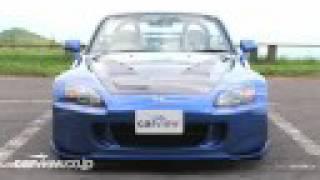 Honda 無限S2000を操る術 道上龍がレクチャー thumbnail