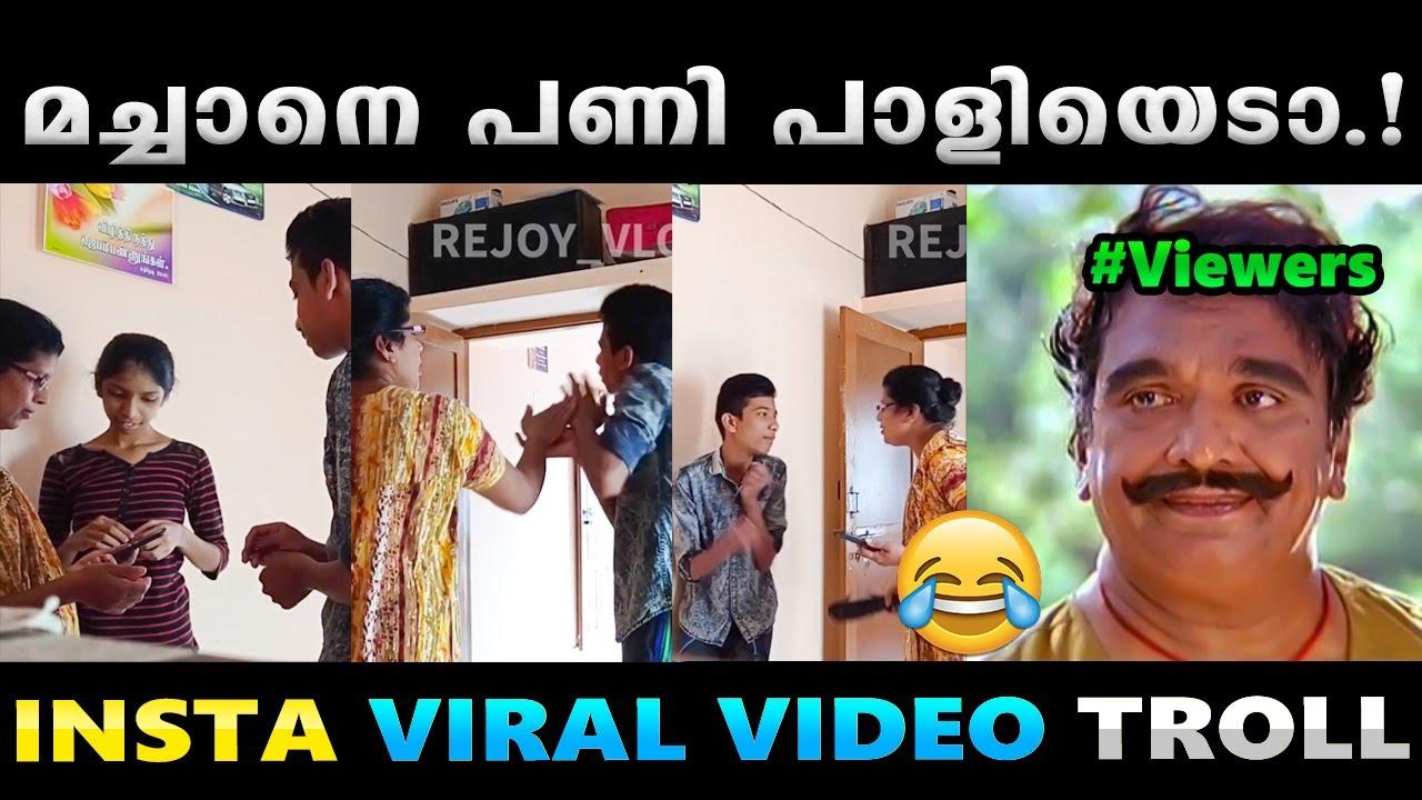 Download കാമുകിയുമായുള്ള ചാറ്റ് അമ്മ പൊക്കി.!! Troll Video   Insta Viral Video Troll   Albin Joshy