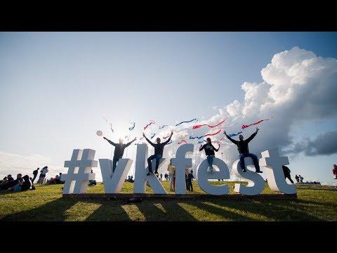 VK Fest St.Petersburg 15–16.07.17 — Promo | Radio Record
