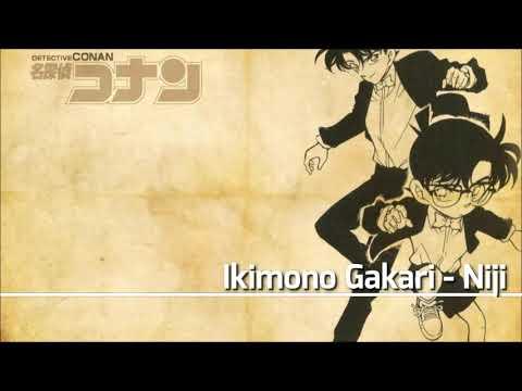 Ikimono Gakari - Niji [With Lyrics]