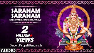 saranam-saranam-song-sri-swami-ayyapa-bhajanalu-parupalli-ranganath-telugu-devotional-songs