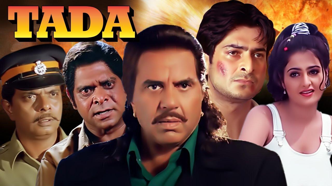 धर्मेंद्र की हिंदी ऐक्शन फिल्म | Tada Full Movie | Hindi Action Movie | Dharmendra |  Sharad Kapoor