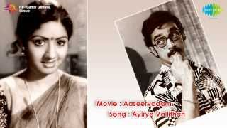 Aaseervadham | Aayira Vallithan song