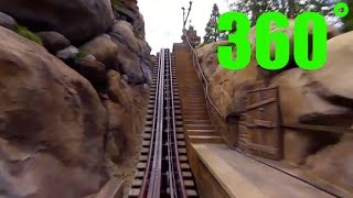 Seven Dwarfs Mine Train 360˚ POV INTERACTIVE First Ever HD Walt Disney World