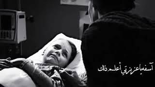 حالات حزينه كتير😥💔 امي اريد الموت 😭 ل ينتهي الالم😓😔الايك وشتراك بليزز