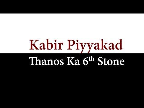 Kabir Singh Piyyakad – welcome to ganjachak(Hindi) Mp3