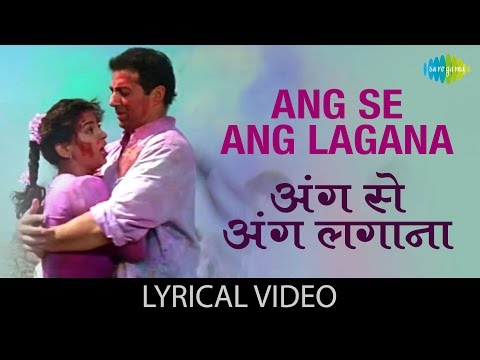 Ang Se Ang Lagana with lyrics | अंग से अंग लगाना गाने के बोल | Darr | Sunny Deol, Juhi, Shah Rukh