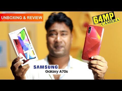 Samsung galaxy A70s | 64 MP Camera Smartphone | Unboxing & Review