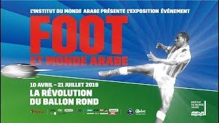 Foot et monde arabe - La révolution du ballon rond - Bande annonce
