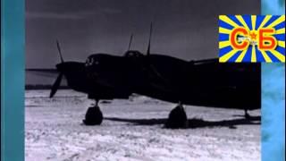 Авиация Второй мировой войны  Бомбардировщики ДБ и СБ
