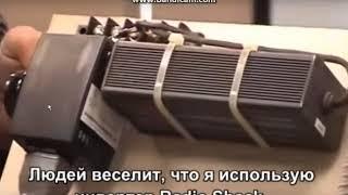 Краткий ликбез Free Energy от Dniester Днестера. Часть2